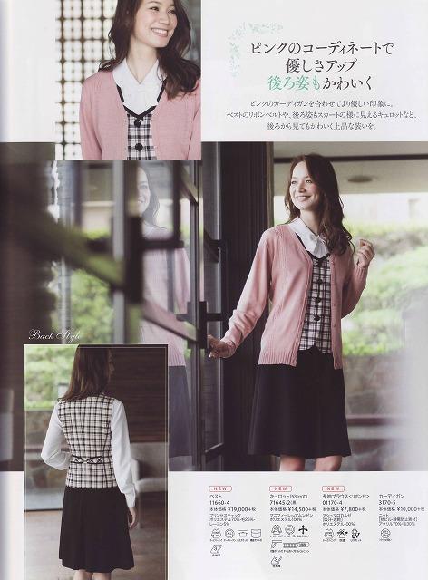 en joie(アンジョア)キュロットスカート(53丈) 71645-2 (黒)