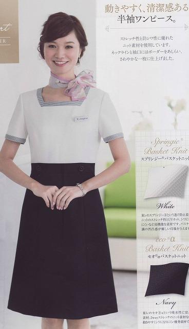 """NEW""en joie(アンジョア)ワンピース 66420-1(紺)送料無料"