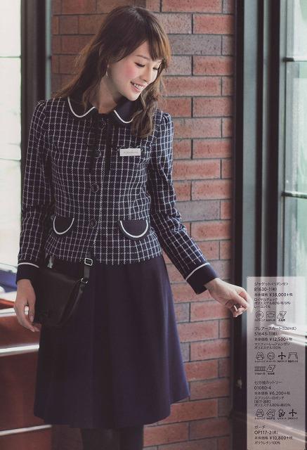 en joie(アンジョア)ジャケット<リボン付> 81630-1(紺) 送料無料