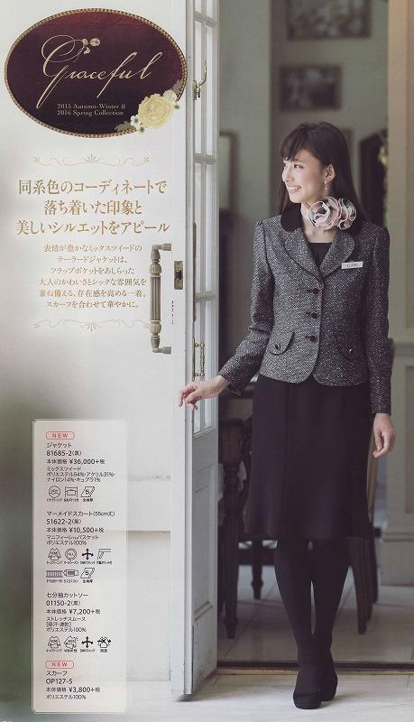 """NEW""en joie(アンジョア) ジャケット81685-2(黒)送料無料"