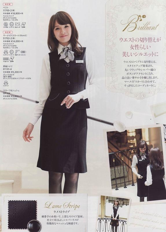 """NEW""en joie(アンジョア) スカー51702-2(黒)送料無料"