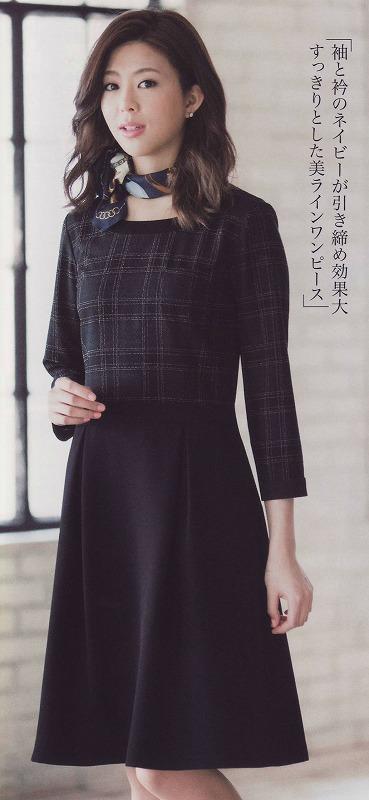 """""""NEW""""ボン(ボンマックス) ワンピース LO5104-34送料無料"""