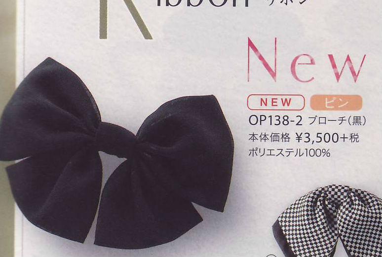 """""""NEW""""en joie(アンジョア) ブローチ(黒)OP138"""