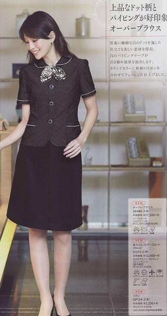 en joie(アンジョア)後ろゴムフレアースカート(55�p丈)51515-2(黒)