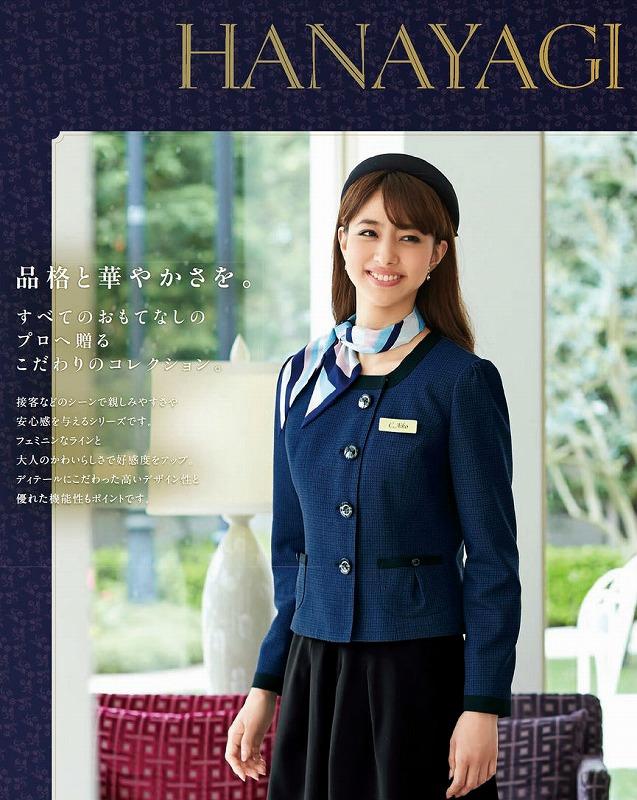"""NEW""en joie(アンジョア) ジャケット 81730-3送料無料"