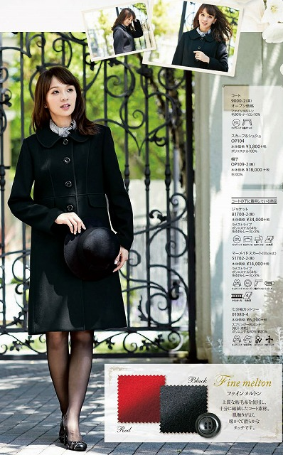"""""""NEW""""en joie(アンジョア) コート9000-2(黒)送料無料"""