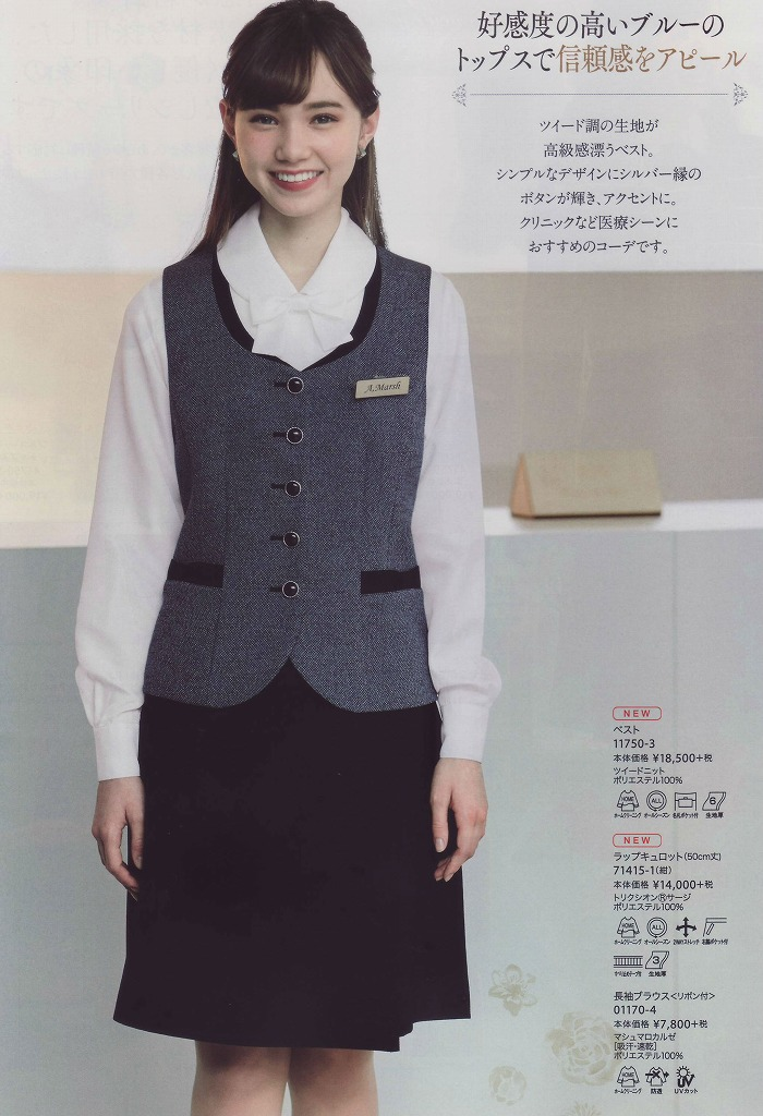 "2017AW""NEW""en joie(アンジョア)ラップキュロット71415-1(紺)50�丈 送料無料"