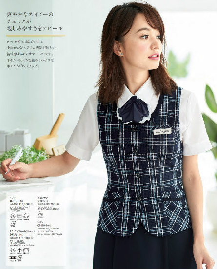 en joie(アンジョア)半袖シャツ 06095-4