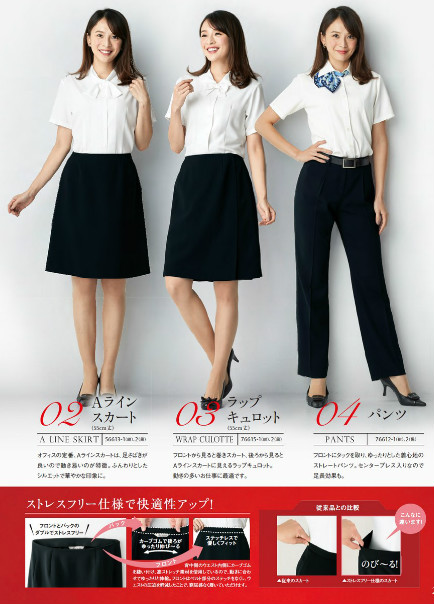 """NEW""en joie(アンジョア)パンツ 76612送料無料"