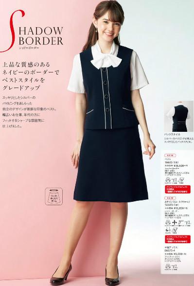 """""""NEW""""en joie(アンジョア)Aラインスカート56603-1(紺)(55�p丈)送料無料"""