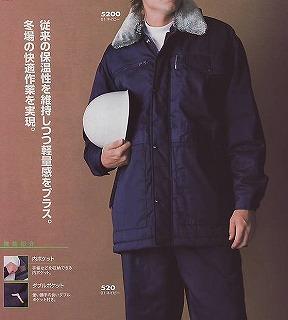 三愛 エコバーバリー軽量防寒着 5200(4Lサイズ)