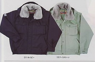 三愛 エコ裏綿防寒ジャンパー 5600(3Lサイズ)