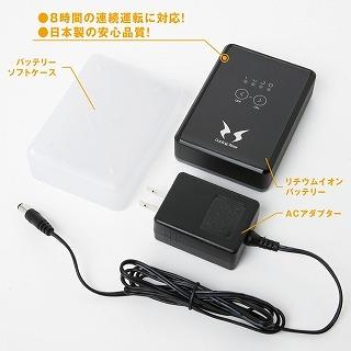 雷神風神服 RD9870Jリチウムイオンバッテリーセット(日本国内製)
