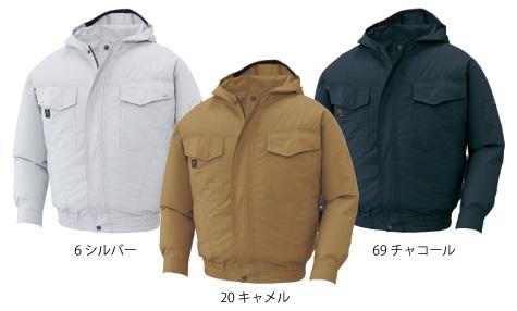 長袖フード付きブルゾン KU91410(空調服・空調風神服)