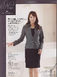 en joie(アンジョア)ジャケット 81365 送料無料