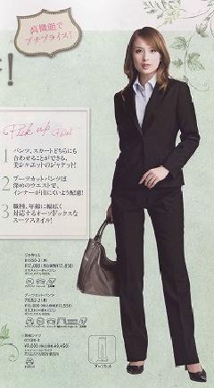 en joie(アンジョア)ブーツカットパンツ 71552-2(黒)