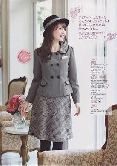 en joie(アンジョア)フレアースカート51603-8 送料無料