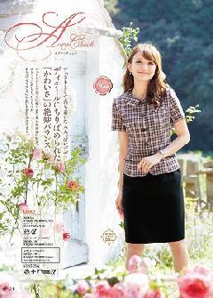 en joie(アンジョア)スカート 56150 送料無料