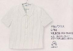 en joie(アンジョア)半袖ブラウス 0765