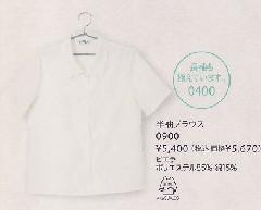 en joie(アンジョア)半袖ブラウス 0900