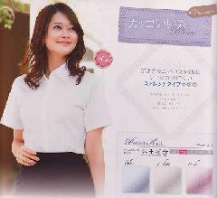 en joie(アンジョア)半袖シャツ 06165