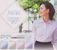 en joie(アンジョア)長袖シャツ 01120