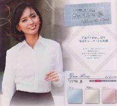 en joie(アンジョア)長袖シャツ 01135