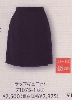 en joie(アンジョア)キュロットスカート71075-1(紺)