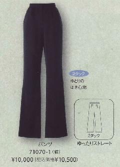 en joie(アンジョア)エコパンツ71070-1(紺)