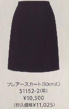 en joie(アンジョア)スカート 51152-2(黒)