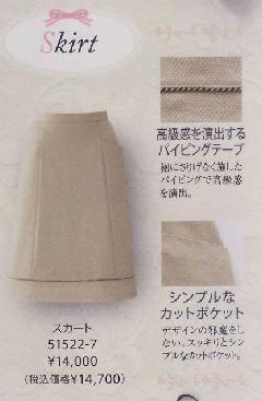 en joie(アンジョア)スカート51522-7