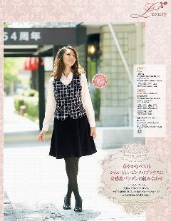 en joie(アンジョア)フレアースカート(53丈) 51623-2 (黒)