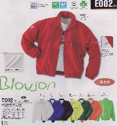 エコカラーブルゾン(裏地付)E002(XXLサイズ)
