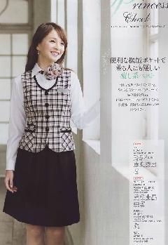 en joie(アンジョア)フレアースカート(53丈) 51643-2 (黒)