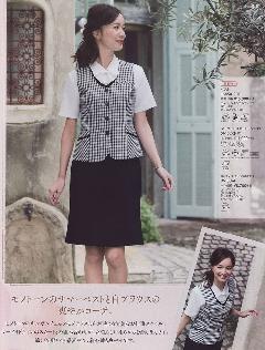 """NEW""en joie(アンジョア)ベスト 16450-2(黒)"