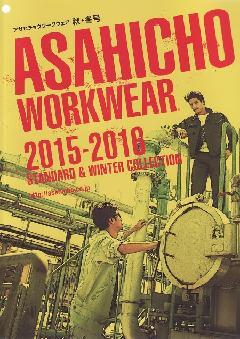 """NEW"" ASAHICHO(旭蝶繊維)2015-16秋冬カタログ"