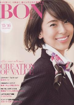 "NEW"" BON(ボンマックス)2015-16秋冬カタログ"