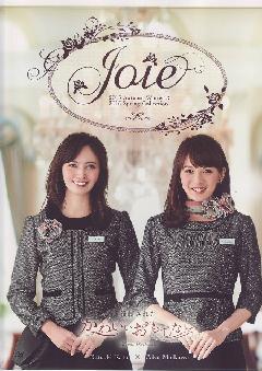 en joie(アンジョア)2015-16秋冬カタログ゙ 洗練された かわいいおもてなし