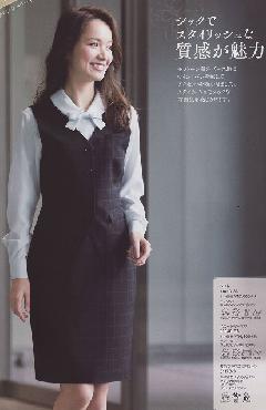 en joie(アンジョア)スカート(55�p丈)51040-83
