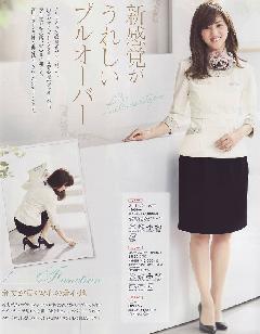 """NEW""en joie(アンジョア) プルオーバートップス41690-4送料無料"