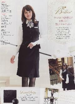 """""""NEW""""en joie(アンジョア) スカー51702-2(黒)"""