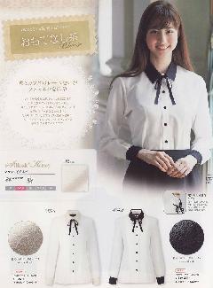 """NEW""en joie(アンジョア)長袖ブラウス 01180"