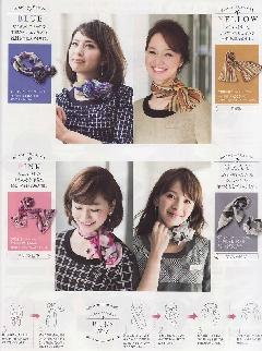 en joie(アンジョア)スカーフ OP100