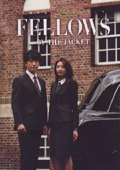 """""""FELLOWS""""BY THE JACKET(チクマ)2016+2017カタログ"""