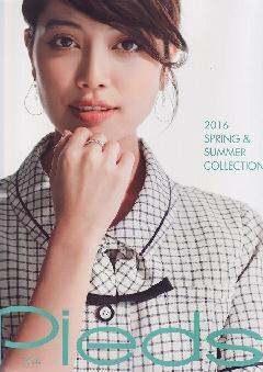 """NEW"""" ピエPieds(アイトス)2016春夏カタログ"""