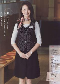 """""""NEW""""en joie(アンジョア)ベスト 16480-2(黒)送料無料"""