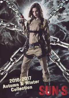 """NEW"" SUN-S(サンエス)2016-17秋冬カタログVOL.45"