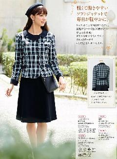 """NEW""en joie(アンジョア) フレアースカート51753-1(紺)"