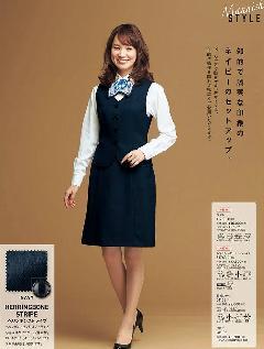 """NEW""en joie(アンジョア)Aラインスカート51763-1(紺)送料無料"
