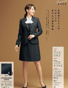 """NEW""en joie(アンジョア)Aラインスカート51763-8"